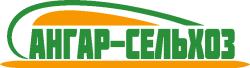 Логотип «Ангар-Сельхоз»